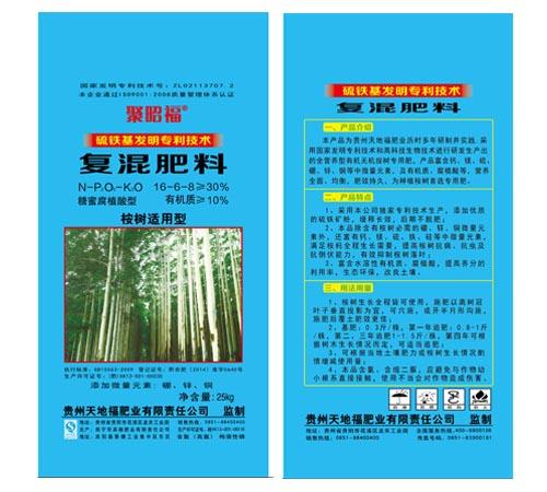 雷火 复混肥料(桉树适用型)25kg